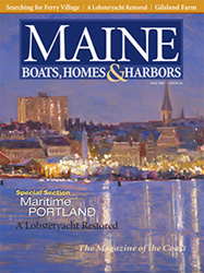 Maine Maritime Cover Letters